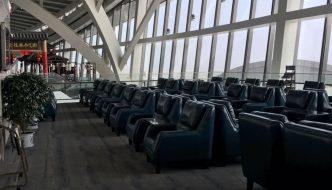 Guilin Liangjiang Airport