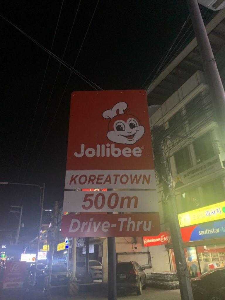 Koreatown Jolibee