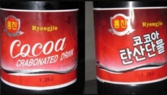 North Korean Coke