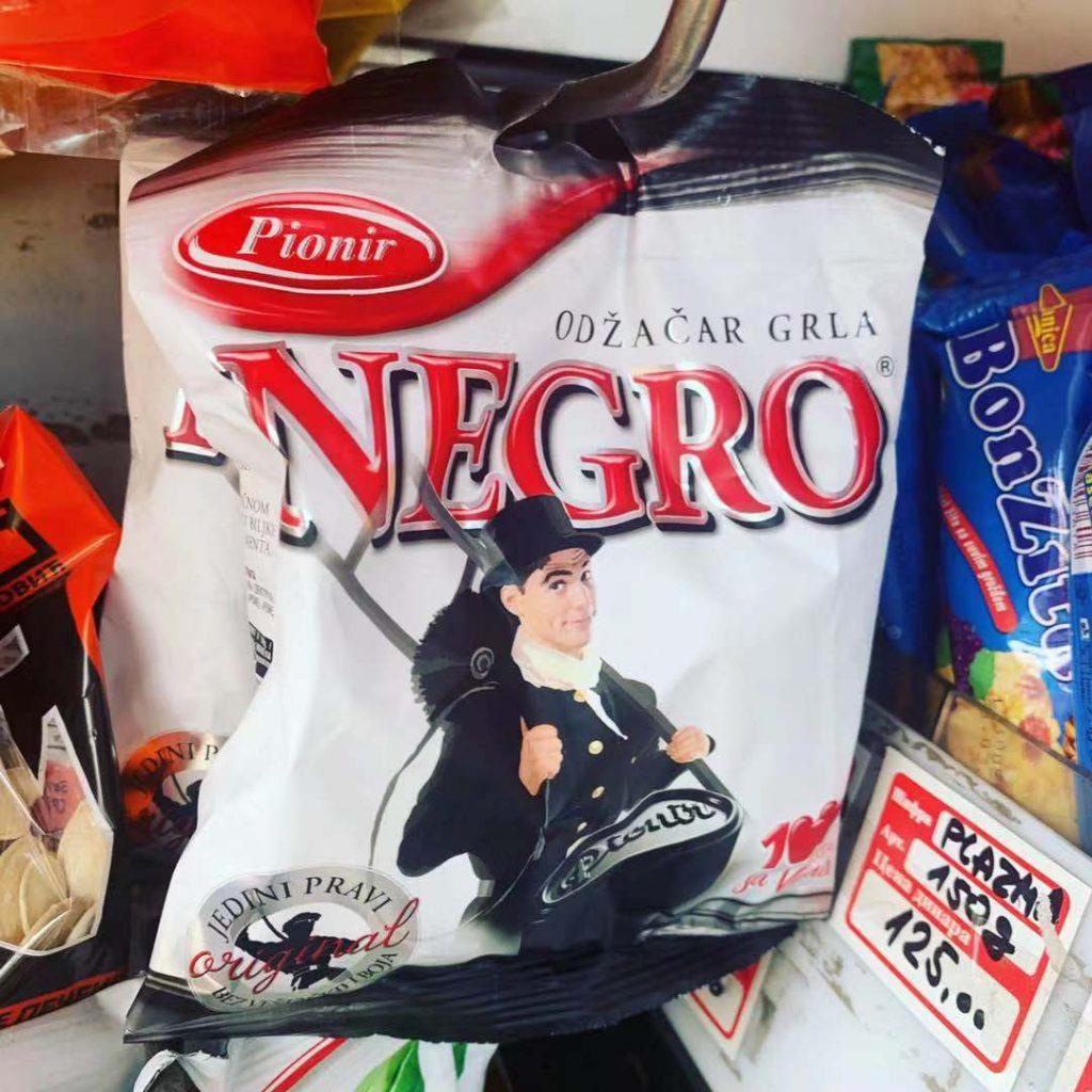 Pionir Negro hard candy from Yugoslavia
